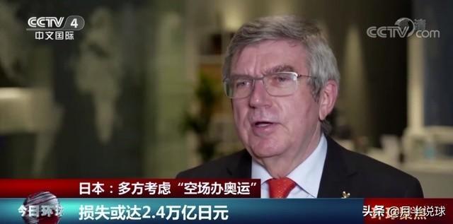 中国还会申办奥运会吗?