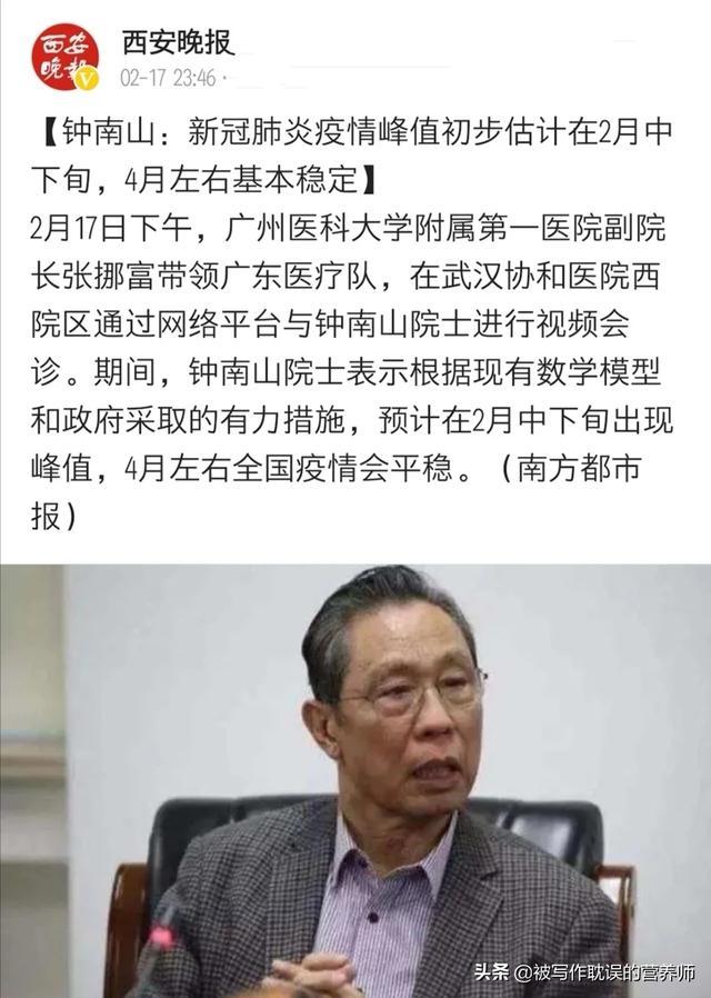 新型冠状病毒肺炎在广东哪些城市 广东省目前的