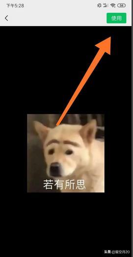 微信表情包图片,微信如何制作表情包图片?