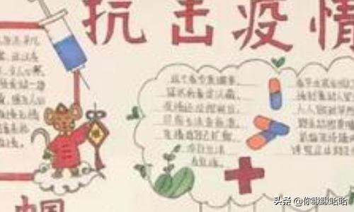 画防疫情手抄报简笔画?(图3)
