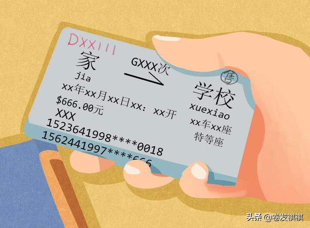 萬能刷票軟件安卓,哪些軟件可以購買火車票?