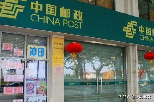邮局营业时间,邮局一般几点上班,几点下班?