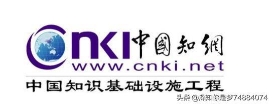 在中国知网里下载文章,在学校里面网站进去可