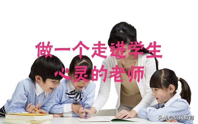 九月份成为新教师,小学语文教师,有什么建议或者注意事项?