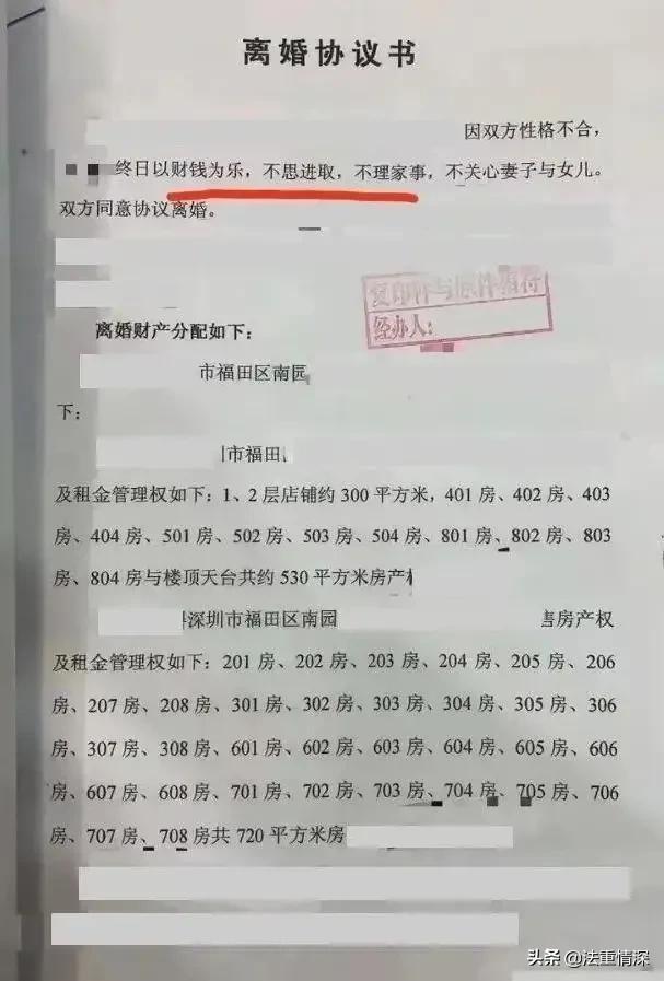 深圳心馨语家政(深圳心馨语家政服务有限公司)
