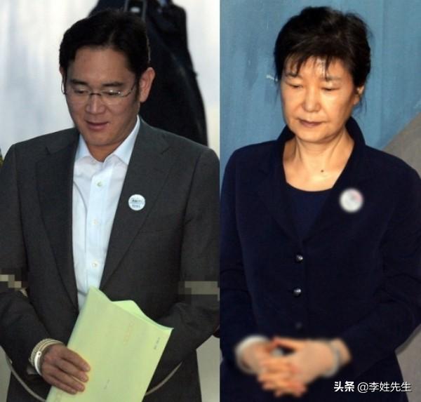 """怎么看待朴槿惠和""""三星太子""""迎命运审判,李"""