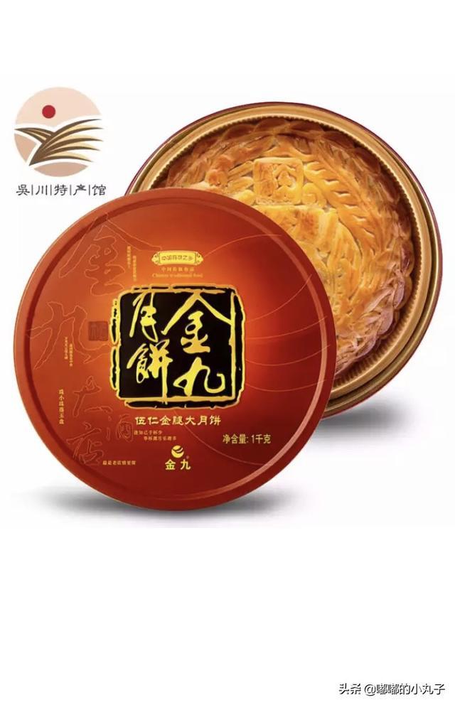 亲爱的朋友们,广东的月饼,哪种好吃?