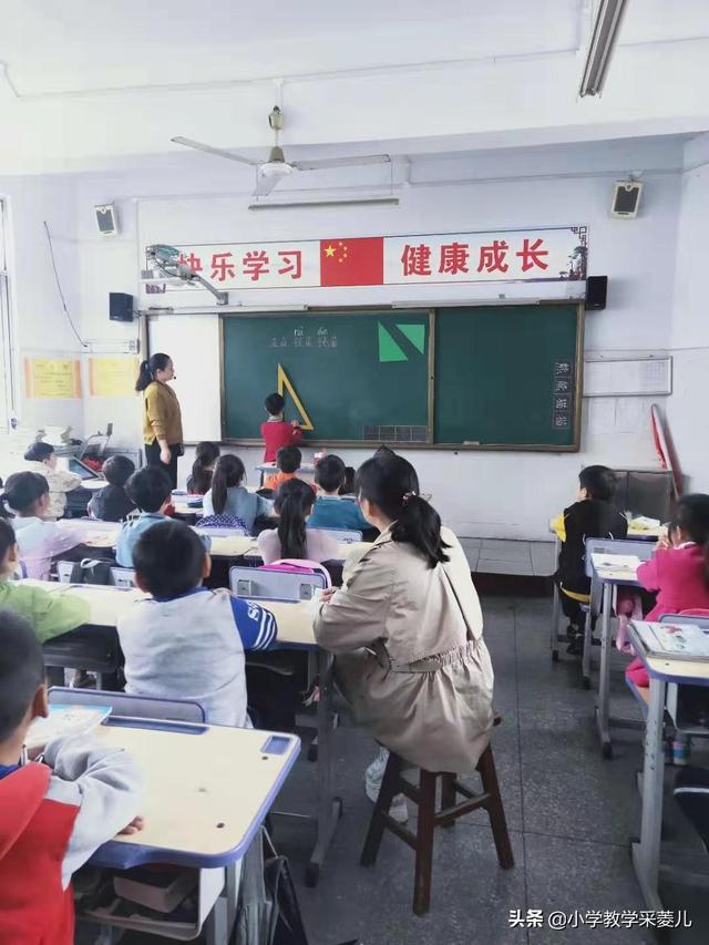 一年级的老师是应该怎么对待学生?