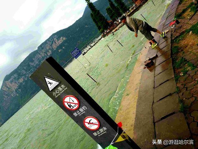 哈尔滨端午节期间孩子溺水事件你怎么看?