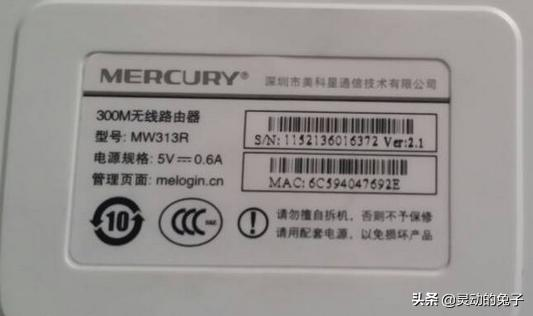 mercury是什么路由器初始密码是什么?