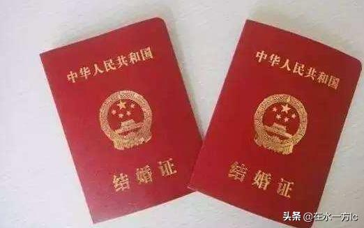 拍结婚证照片(拍结婚证照片可以化妆吗?)