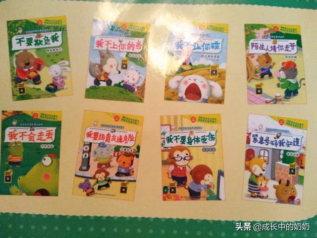 趣读绘本 送给孩子的儿童节礼物,适合三四岁孩子的绘本有哪些?