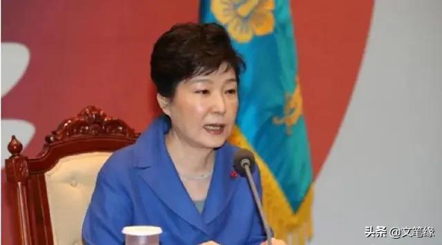 如何评价韩前总统朴槿惠的功过是非?