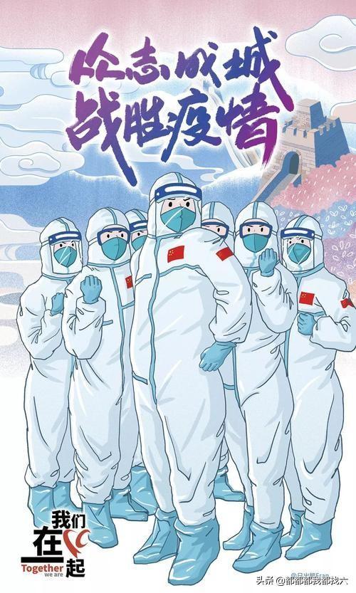 2021如何进行疫情控制?