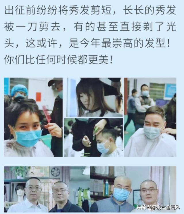 郑州交友 :请问,今天最令你感动的抗击疫情新闻是什么?