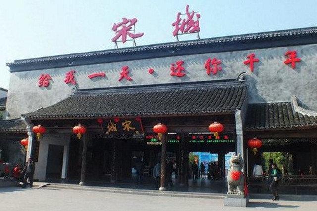 杭州的宋城和开封的清明上河,哪一个景点更好一些?插图2