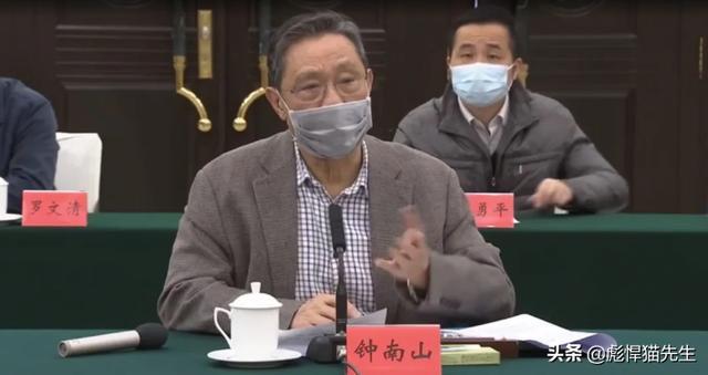 理智与情感 :为什么武汉今天确诊病例一下子多了一万三千多?