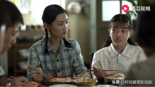太平洋在线官网下载:父母爱情全集46集大结局?