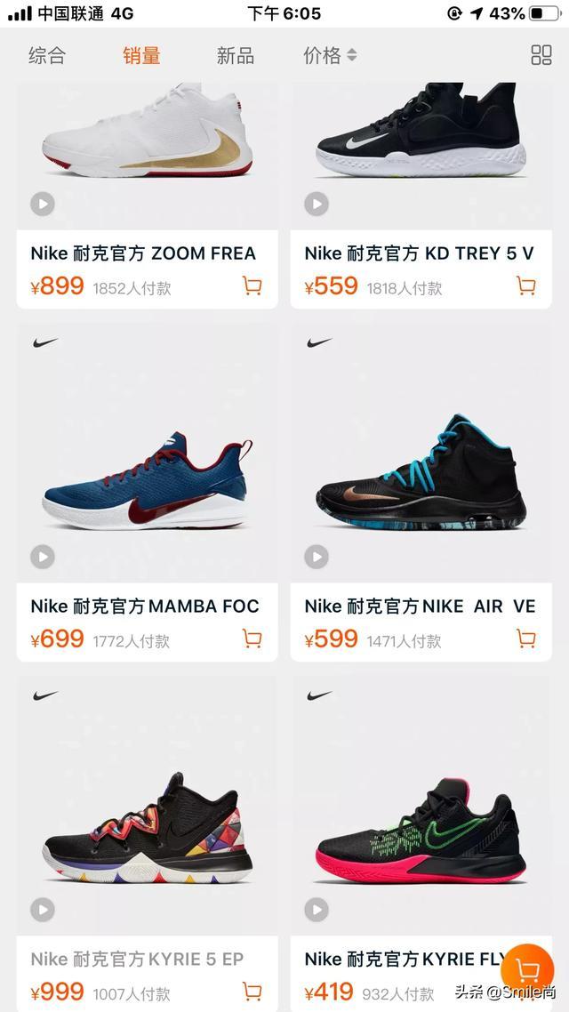送男朋友七夕节礼物足球鞋,最近好苦脑,七夕送什么给男朋友好呢?