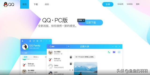 qq网络硬盘网页版(qq的网络硬盘在哪里)