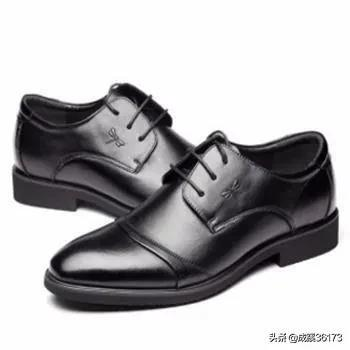 男鞋的款式有多少种?(图4)