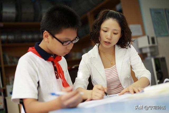 辅导机构,小学语文老师、初中语文老师、高中语文老师三个里面哪个最有发展前景,薪酬