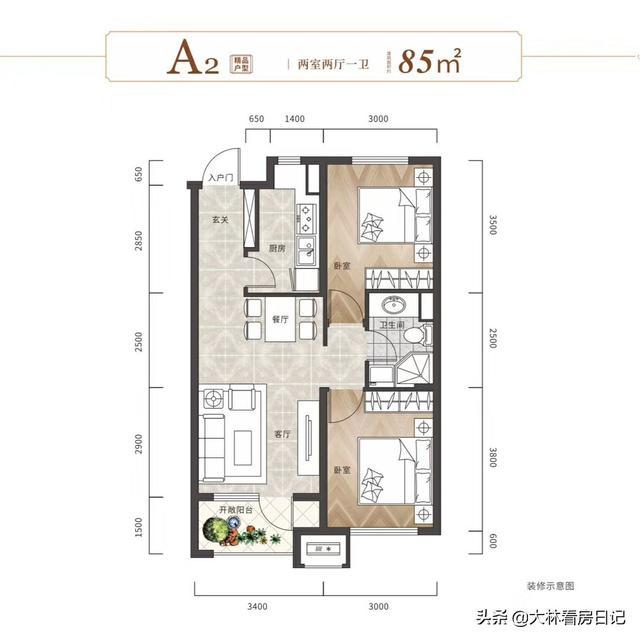 房子什么样的户型才是最好的户型?两室,三室,四室都说说,最好有图?