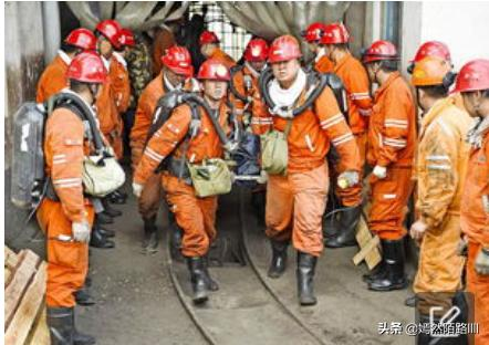 318反思感想煤矿事故案例?