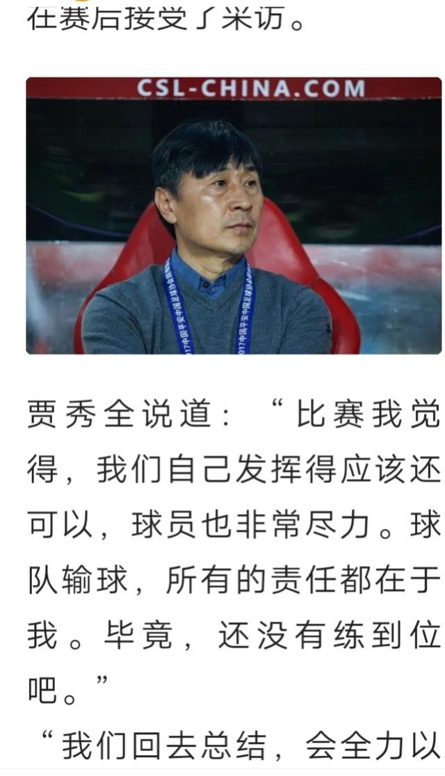 中国女足输在哪儿