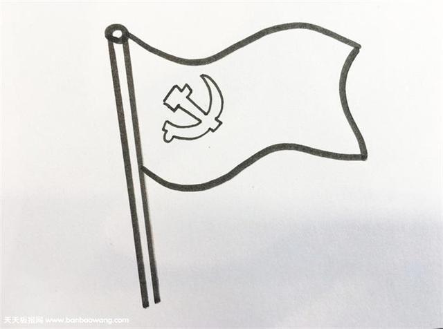 党徽图简笔画?(图1)