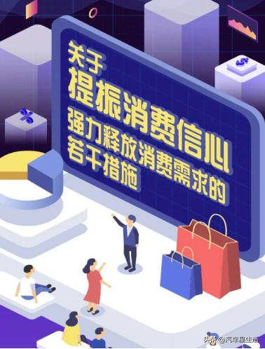 上海的55购物狂欢节是什么?如果想买车能薅羊毛