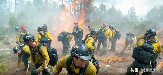 根据凉山火灾改编的电影 西昌发生山林野火了,