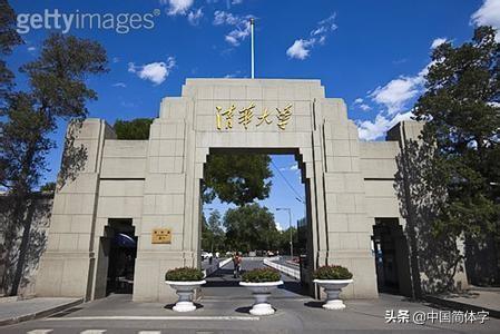 中国十大名牌大学是哪十所大学?