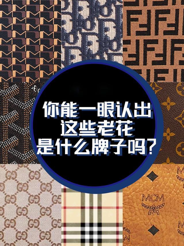 化妆品瑕疵品是正品吗 奢侈品包包在哪里买 说真的,那些奢饰品包包真的好看吗?