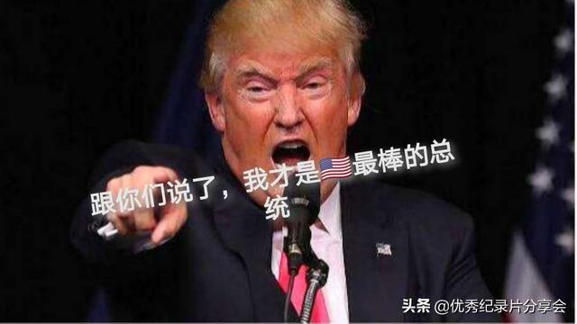 疫情让全世界看到中国人民的力量 今年的疫情对