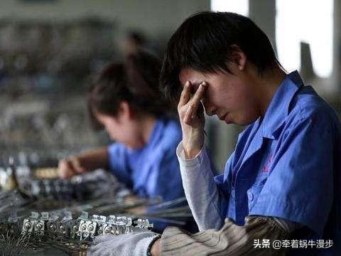 今年的疫情会导致大量失业吗?