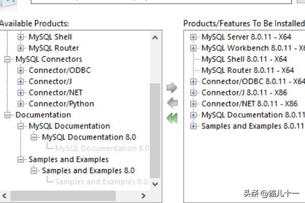 如何安装MySQL(安装版)?