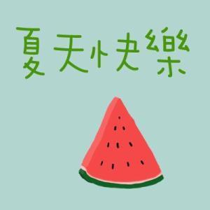 太平洋在线欢迎您:今年重庆高温天气会不会再创