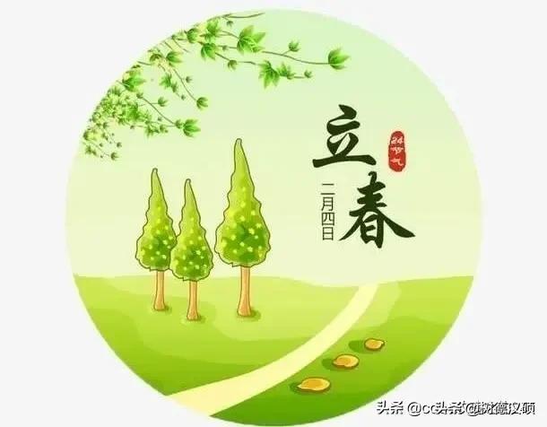 立春的民间风俗:民间怎样叫躲春,怎么躲?(躲春是什么意思怎么躲2021)