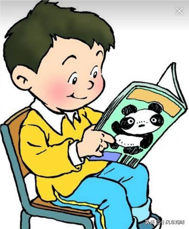 家长如何辅导小学生正确阅读?