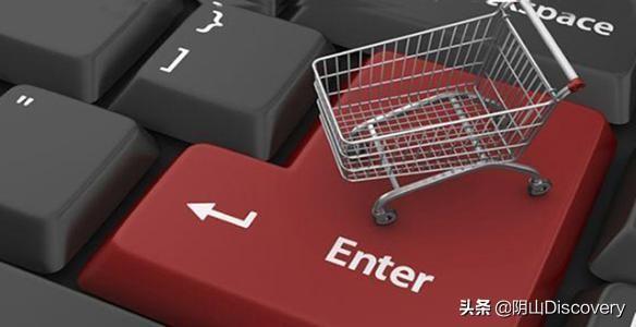 个人做电商网站icp(免费开店的电商平台)