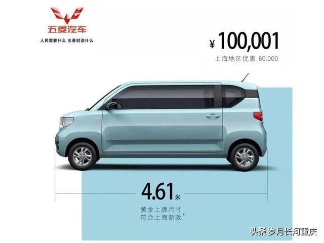 """上海购买新能源车条件,上海一张免费""""绿牌""""门槛有多高?"""
