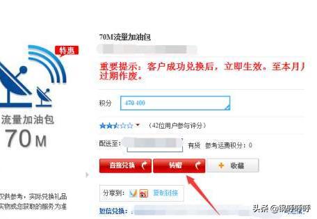 中国移动圣诞节礼物,中国移动给用户免费送礼品是套路吗?(给移动老客户送礼品上门)