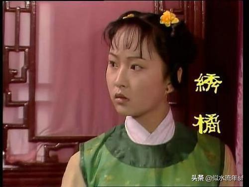 夜上海论坛 :《红楼梦》美女如云,哪位女神是你的偶像?