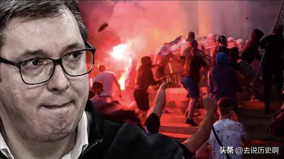 塞尔维亚出现骚乱,谁是幕后指挥者的可能性大