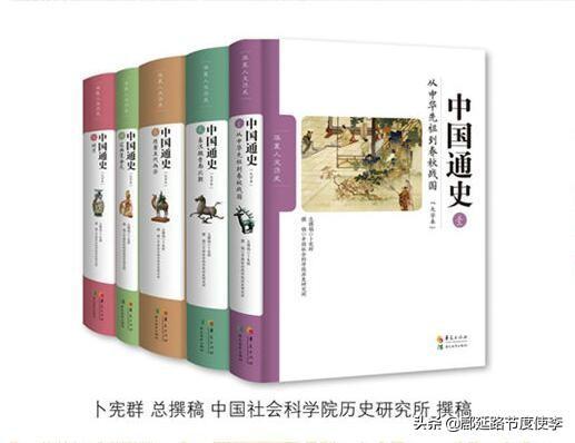 1.了解唐史,可以读哪些史书?2.了解宋史,可以读哪些史书?