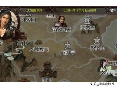 金庸群侠传x绅士,金庸群侠传x何红药剧情?