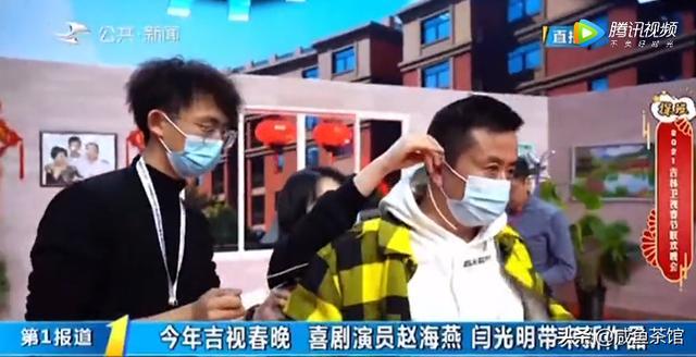 听说赵海燕、闫光明夫妇已经离婚了,真的假的?