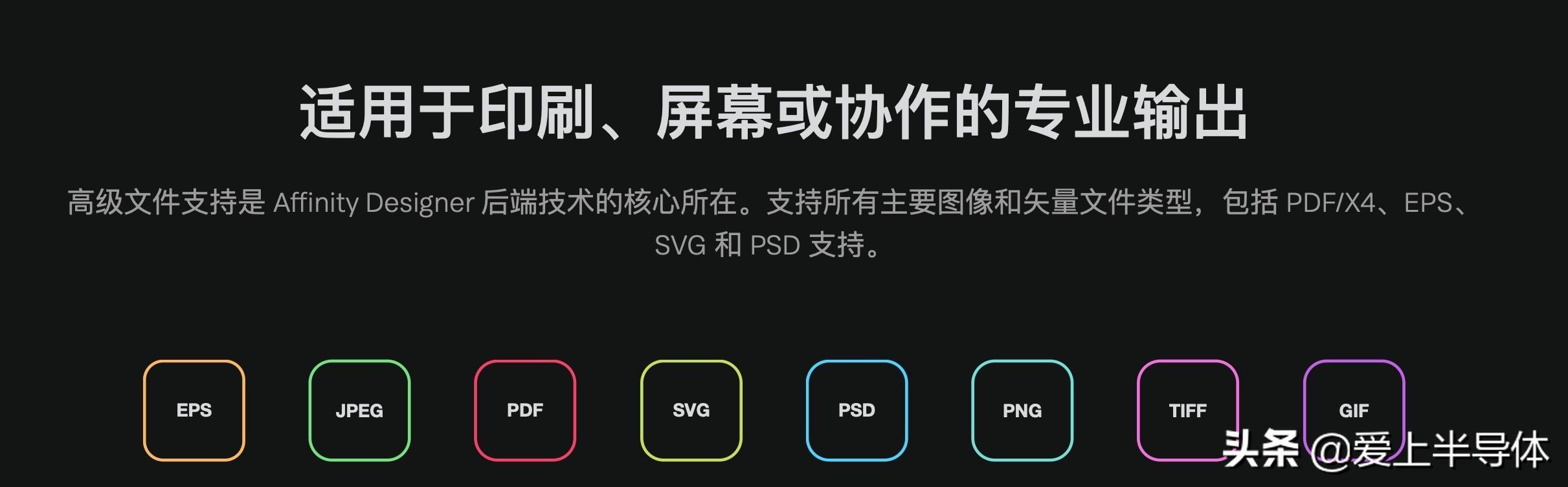 mac网站设计,mac是什么意思