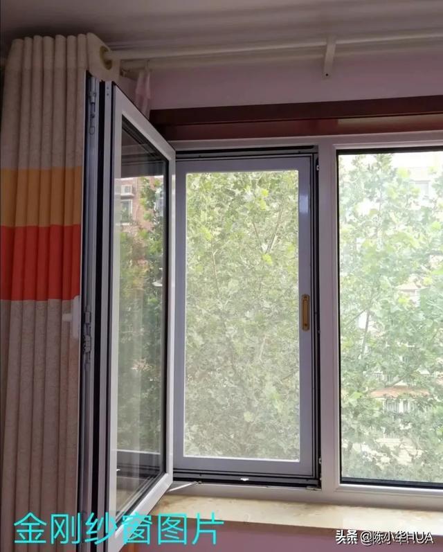 断桥铝门窗有没有必要安装金刚网纱窗?
